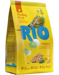Budgies корм для волнистых попугаев в период линьки 1 кг Rio