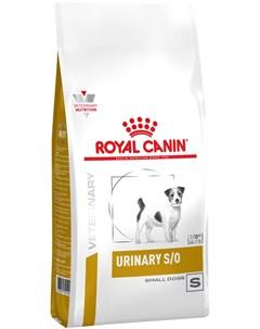 Urinary S o Small Dog S для взрослых собак маленьких пород при мочекаменной болезни струвиты оксалат Royal canin