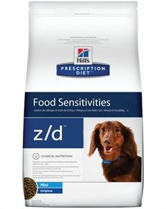 Hill s Prescription Diet Z d Mini для взр собак маленьких пород при острых пищевых аллергиях 1 5 кг Hill`s