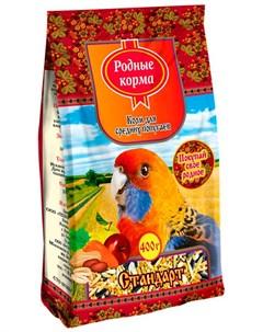 Корм для средних попугаев стандарт 900 гр Родные корма