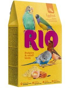Eggfood корм яичный для волнистых попугаев и мелких птиц 250 гр Rio