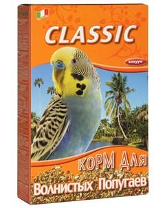 Classic корм для волнистых попугаев 400 гр Fiory