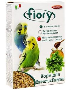 Pappagallini Фиори корм для волнистых попугаев 400 гр Fiory