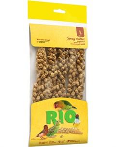 Лакомство для всех видов птиц сенегальское просо в колосьях 100 гр Rio