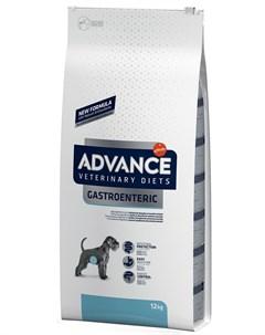 Veterinary Diets Gastroenteric для взрослых собак при патологии желудочно кишечного тракта с огранич Advance