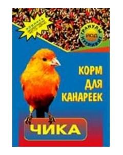 Сухой корм для птиц зерносмесь для канареек 0 2 кг Чика