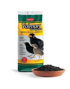 Сухой корм для насекомоядных птиц Valman Black Pellets 1 кг Padovan