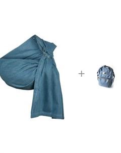 Слинг С кольцами Просто джинс и Рюкзак для мамы F1 Farfello Чудо-чадо