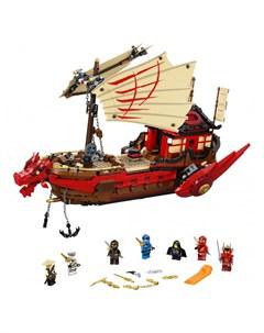 Конструктор Летающий корабль Мастера Ву Lego