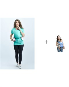 Слинг Слингомайка короткий рукав и рюкзак кенгуру BabyActive Simple Чудо чадо Loona