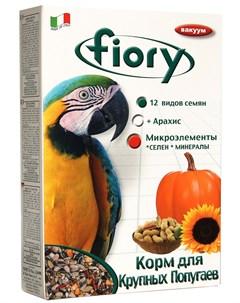 Pappagalli Фиори корм для крупных попугаев 2 8 кг Fiory