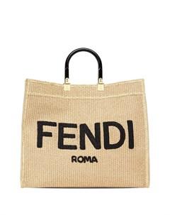 Большая сумка тоут Sunshine Fendi