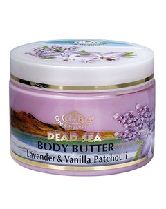 Масло для тела Lavender Vanilla Patchouli 300 мл Care & beauty line