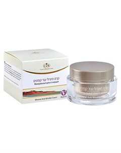 Крем для лица Mineral Anti Wrinkle 50 мл Care & beauty line