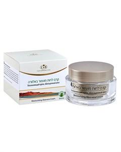 Крем для лица Moisturizing Aloe Vera 50 мл Care & beauty line