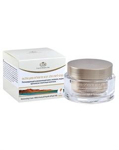 Крем для лица Milk Honey Propolis Royal Jelly 50 мл Care & beauty line