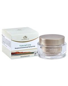 Крем для лица Mineral Moisturizer 50 мл Care & beauty line