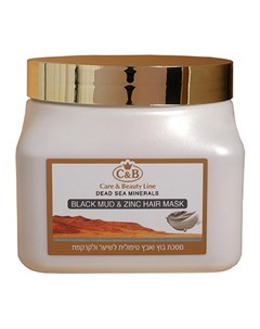 Маска для волос Black Mud Zinc 500 мл Care & beauty line