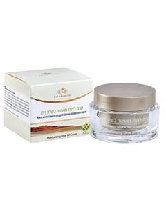 Крем для лица Moisturizing Olive Oil 50 мл Care & beauty line