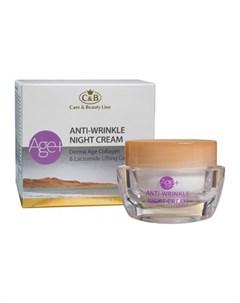 Care Beauty Line Ночной крем для лица Anti Wrinkle Night 50 мл Care & beauty line