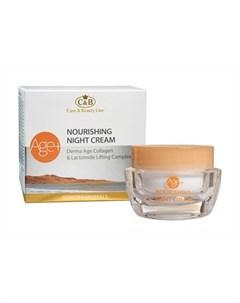 Ночной крем для лица Nourishing Age 50 мл Care & beauty line