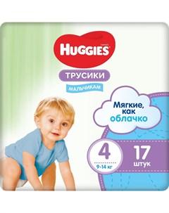 Трусики подгузники для мальчиков 4 9 14кг 17шт Huggies