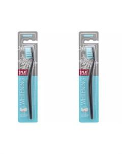 Набор Отбеливающая Зубная щетка Уайтнинг Средняя Профешнл 2 штуки Зубная щетка Splat