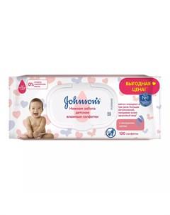 Детские влажные салфетки Нежная забота 120 шт Для тела Johnsons baby