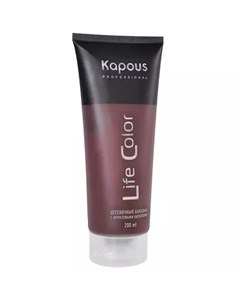 Бальзам оттеночный для волос Life Color Гранатовый Красный 200 мл Kapous professional