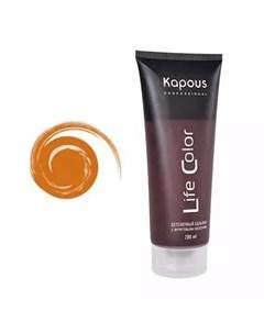 Бальзам оттеночный для волос Life Color Медный 200 мл Kapous professional
