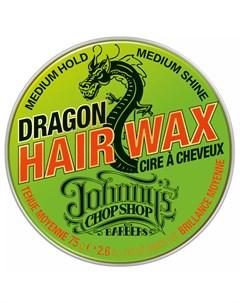 Воск для волос средней фиксации 75 гр Style Johnny's chop shop