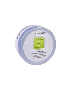 Маска для интенсивного роста волос Hair Express 200 мл Haircur Brelil professional