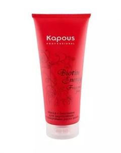 Маска с биотином для укрепления и стимуляции роста волос 250 мл Fragrance free Kapous professional