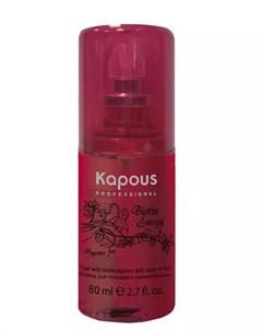 Флюид для секущихся кончиков волос с биотином 80 мл Fragrance free Kapous professional