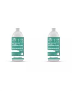 Набор Концентрат Ополаскиватель Жидкость для ирригатора Фитокомплекс со фтором 500 мл 2 штуки Waterd Global white