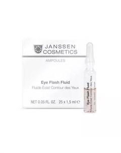 Увлажняющая и восстанавливающая сыворотка в ампулах для контура глаз 7 х 1 5 мл Ампульные концентрат Janssen cosmetics