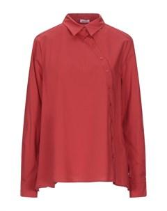 Pубашка Rossopuro