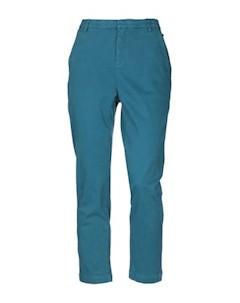 Повседневные брюки Numph