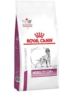 Mobility Mc25 C2p для взрослых собак при заболеваниях опорно двигательного аппарата 12 12 кг Royal canin