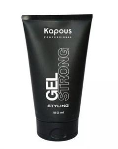 Гель для волос сильной фиксации Gel Strong 150 мл Средства для укладки Kapous professional