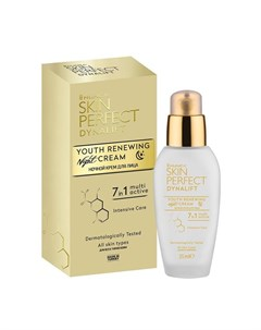 Ночной крем для лица Skin Perfect Dynalift 35 мл Hunca