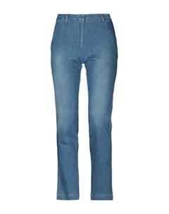 Джинсовые брюки Rossella jardini