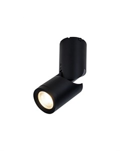Поворотный накладной светодиодный светильник tube Maytoni