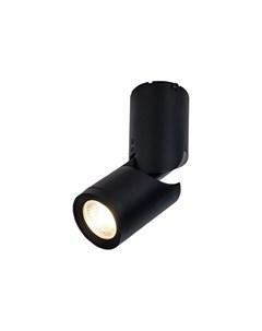 Светильник потолочный накладной tube Maytoni