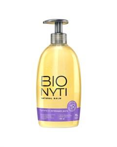 Бальзам для волос BIONYTI Густота рост 300 мл Bionity