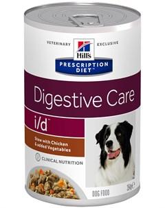 Hill s Prescription Diet I d Digestive Care Stews для собак при заболеваниях желудочно кишечного тра Hill`s
