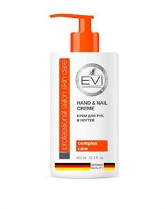 Крем для рук и ногтей 450 мл Evi professional