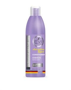 Кондиционер для волос 250 мл Evi professional