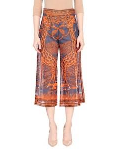 Укороченные брюки Valentino