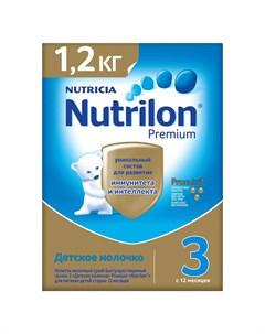 Детское молочко Premium 3 с 12 месяцев 1200 г Nutrilon